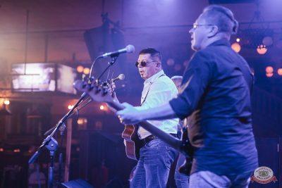 Конкурс Maximilian's band. Первый отборочный тур, 23 августа 2018 - Ресторан «Максимилианс» Челябинск - 5