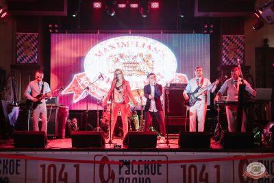 Конкурс Maximilian's band. Первый отборочный тур, 23 августа 2018 - Ресторан «Максимилианс» Челябинск - 9