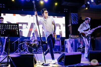 Конкурс Maximilian's band. Второй отборочный тур, 29 августа 2018 - Ресторан «Максимилианс» Челябинск - 1