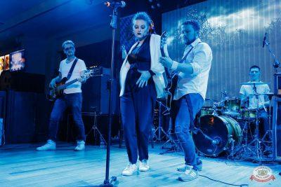 Конкурс Maximilian's band. Второй отборочный тур, 29 августа 2018 - Ресторан «Максимилианс» Челябинск - 10