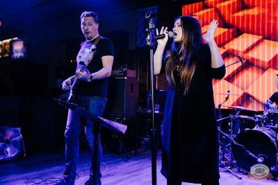 Конкурс Maximilian's band. Второй отборочный тур, 29 августа 2018 - Ресторан «Максимилианс» Челябинск - 12