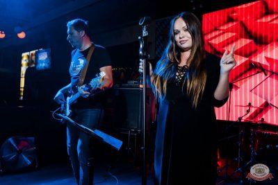Конкурс Maximilian's band. Второй отборочный тур, 29 августа 2018 - Ресторан «Максимилианс» Челябинск - 13