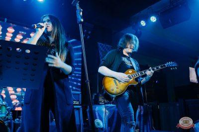 Конкурс Maximilian's band. Второй отборочный тур, 29 августа 2018 - Ресторан «Максимилианс» Челябинск - 14
