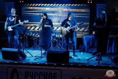 Конкурс Maximilian's band. Второй отборочный тур, 29 августа 2018 - Ресторан «Максимилианс» Челябинск - 15