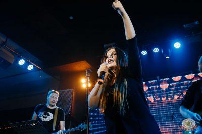 Конкурс Maximilian's band. Второй отборочный тур, 29 августа 2018 - Ресторан «Максимилианс» Челябинск - 16