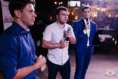 Конкурс Maximilian's band. Второй отборочный тур, 29 августа 2018 - Ресторан «Максимилианс» Челябинск - 20