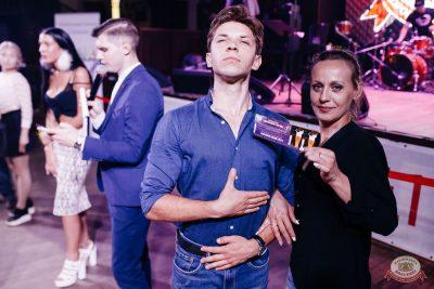 Конкурс Maximilian's band. Второй отборочный тур, 29 августа 2018 - Ресторан «Максимилианс» Челябинск - 24