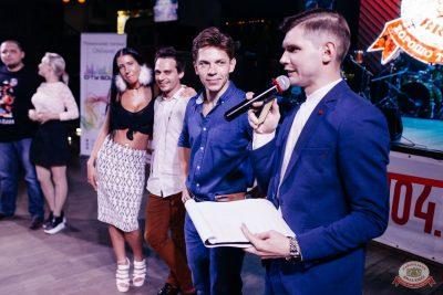 Конкурс Maximilian's band. Второй отборочный тур, 29 августа 2018 - Ресторан «Максимилианс» Челябинск - 27
