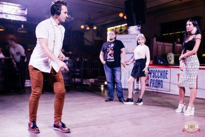 Конкурс Maximilian's band. Второй отборочный тур, 29 августа 2018 - Ресторан «Максимилианс» Челябинск - 29