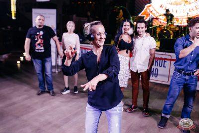 Конкурс Maximilian's band. Второй отборочный тур, 29 августа 2018 - Ресторан «Максимилианс» Челябинск - 30