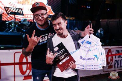 Конкурс Maximilian's band. Второй отборочный тур, 29 августа 2018 - Ресторан «Максимилианс» Челябинск - 34