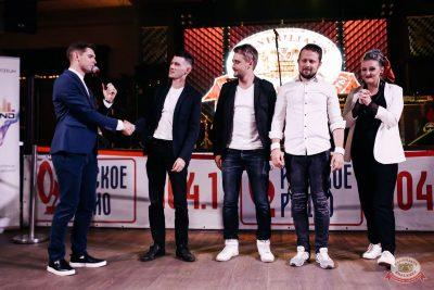 Конкурс Maximilian's band. Второй отборочный тур, 29 августа 2018 - Ресторан «Максимилианс» Челябинск - 35