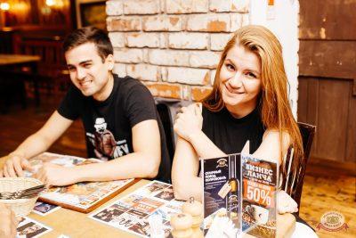 Конкурс Maximilian's band. Второй отборочный тур, 29 августа 2018 - Ресторан «Максимилианс» Челябинск - 45