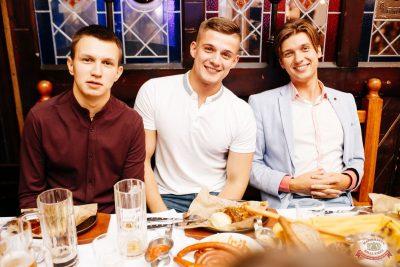 Конкурс Maximilian's band. Второй отборочный тур, 29 августа 2018 - Ресторан «Максимилианс» Челябинск - 49
