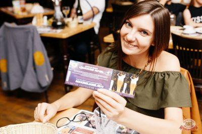 Конкурс Maximilian's band. Второй отборочный тур, 29 августа 2018 - Ресторан «Максимилианс» Челябинск - 53