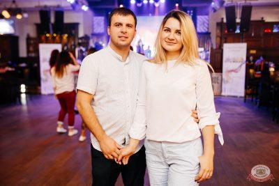 Конкурс Maximilian's band. Второй отборочный тур, 29 августа 2018 - Ресторан «Максимилианс» Челябинск - 57