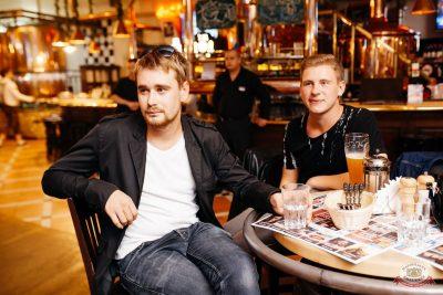 Конкурс Maximilian's band. Второй отборочный тур, 29 августа 2018 - Ресторан «Максимилианс» Челябинск - 58