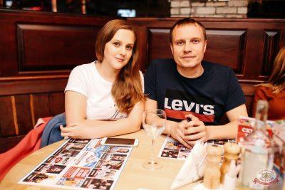 Конкурс Maximilian's band. Второй отборочный тур, 29 августа 2018 - Ресторан «Максимилианс» Челябинск - 59