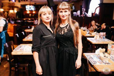 Конкурс Maximilian's band. Второй отборочный тур, 29 августа 2018 - Ресторан «Максимилианс» Челябинск - 65