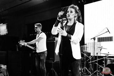 Конкурс Maximilian's band. Второй отборочный тур, 29 августа 2018 - Ресторан «Максимилианс» Челябинск - 8