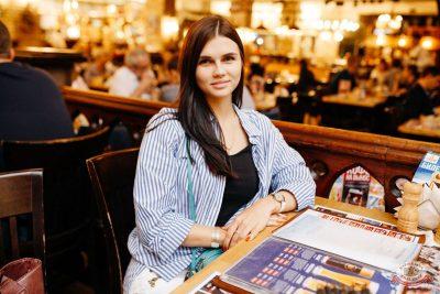 Финал акции «Билеты в лето», 30 августа 2018 - Ресторан «Максимилианс» Челябинск - 1