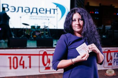 Финал акции «Билеты в лето», 30 августа 2018 - Ресторан «Максимилианс» Челябинск - 11