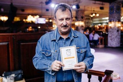 Финал акции «Билеты в лето», 30 августа 2018 - Ресторан «Максимилианс» Челябинск - 12