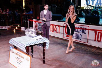 Финал акции «Билеты в лето», 30 августа 2018 - Ресторан «Максимилианс» Челябинск - 14