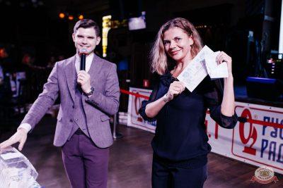Финал акции «Билеты в лето», 30 августа 2018 - Ресторан «Максимилианс» Челябинск - 15