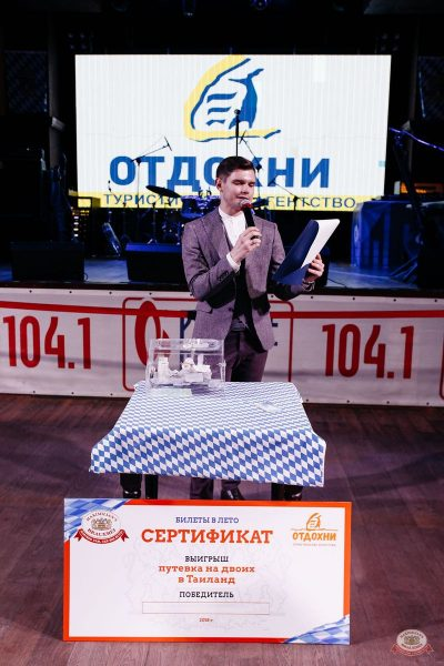 Финал акции «Билеты в лето», 30 августа 2018 - Ресторан «Максимилианс» Челябинск - 17