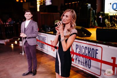 Финал акции «Билеты в лето», 30 августа 2018 - Ресторан «Максимилианс» Челябинск - 18