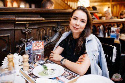 Финал акции «Билеты в лето», 30 августа 2018 - Ресторан «Максимилианс» Челябинск - 27