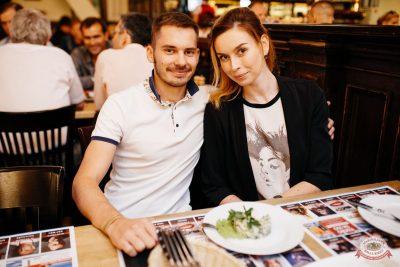 Финал акции «Билеты в лето», 30 августа 2018 - Ресторан «Максимилианс» Челябинск - 28