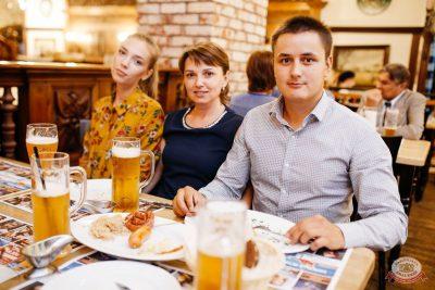 Финал акции «Билеты в лето», 30 августа 2018 - Ресторан «Максимилианс» Челябинск - 30