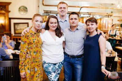Финал акции «Билеты в лето», 30 августа 2018 - Ресторан «Максимилианс» Челябинск - 31
