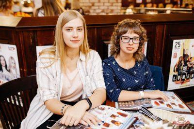 Финал акции «Билеты в лето», 30 августа 2018 - Ресторан «Максимилианс» Челябинск - 34