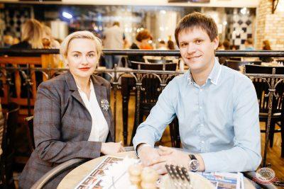 Финал акции «Билеты в лето», 30 августа 2018 - Ресторан «Максимилианс» Челябинск - 35