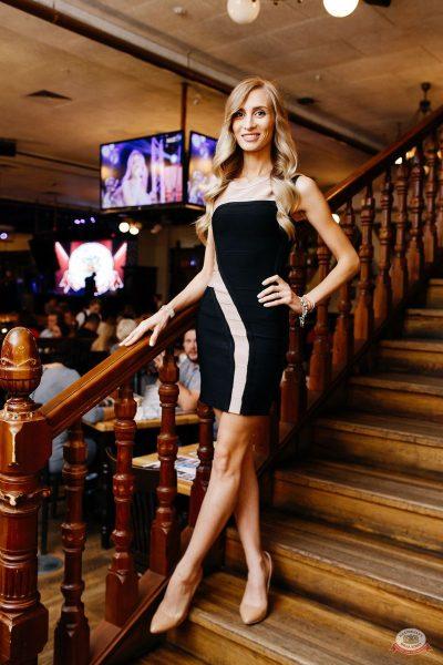 Финал акции «Билеты в лето», 30 августа 2018 - Ресторан «Максимилианс» Челябинск - 37