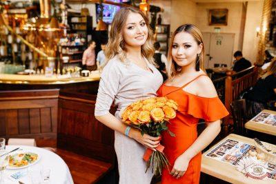 Финал акции «Билеты в лето», 30 августа 2018 - Ресторан «Максимилианс» Челябинск - 40