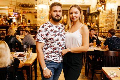 Финал акции «Билеты в лето», 30 августа 2018 - Ресторан «Максимилианс» Челябинск - 41