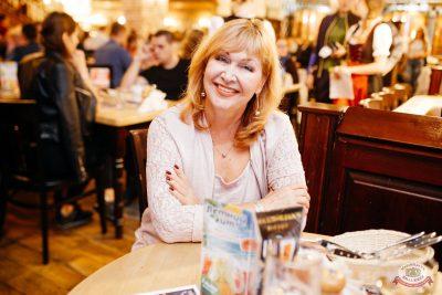 Финал акции «Билеты в лето», 30 августа 2018 - Ресторан «Максимилианс» Челябинск - 43