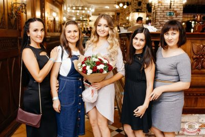 Финал акции «Билеты в лето», 30 августа 2018 - Ресторан «Максимилианс» Челябинск - 46