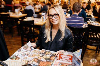 Финал акции «Билеты в лето», 30 августа 2018 - Ресторан «Максимилианс» Челябинск - 5