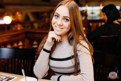 Финал акции «Билеты в лето», 30 августа 2018 - Ресторан «Максимилианс» Челябинск - 53