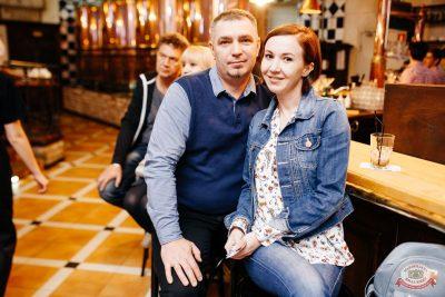 Финал акции «Билеты в лето», 30 августа 2018 - Ресторан «Максимилианс» Челябинск - 55