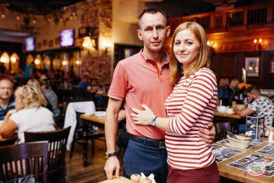 Финал акции «Билеты в лето», 30 августа 2018 - Ресторан «Максимилианс» Челябинск - 56