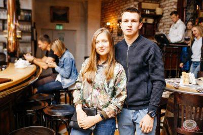 Финал акции «Билеты в лето», 30 августа 2018 - Ресторан «Максимилианс» Челябинск - 57