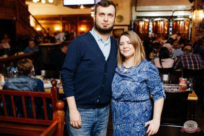 Финал акции «Билеты в лето», 30 августа 2018 - Ресторан «Максимилианс» Челябинск - 59