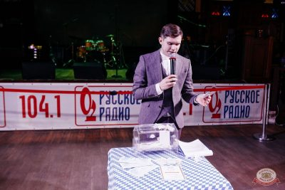 Финал акции «Билеты в лето», 30 августа 2018 - Ресторан «Максимилианс» Челябинск - 6