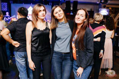 Финал акции «Билеты в лето», 30 августа 2018 - Ресторан «Максимилианс» Челябинск - 64